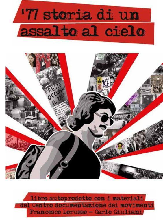 La copertina del libro, realizzata da Claudia Grazioli e Luigi Bevilacqua