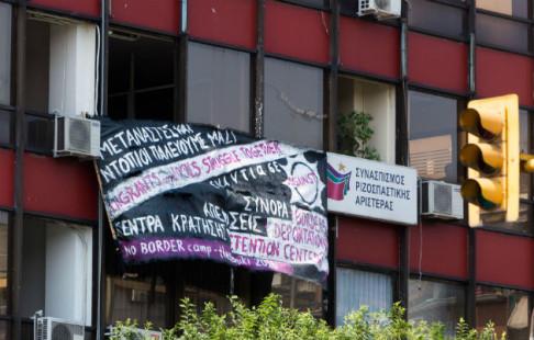Occupazione sede Syriza  (foto da noborder.beyondeurope.net)